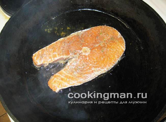 Стейк семги пошаговый рецепт