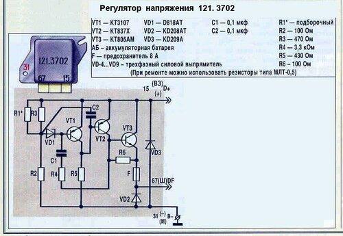 Регулятор напряжения 83 3702 схема подключения6