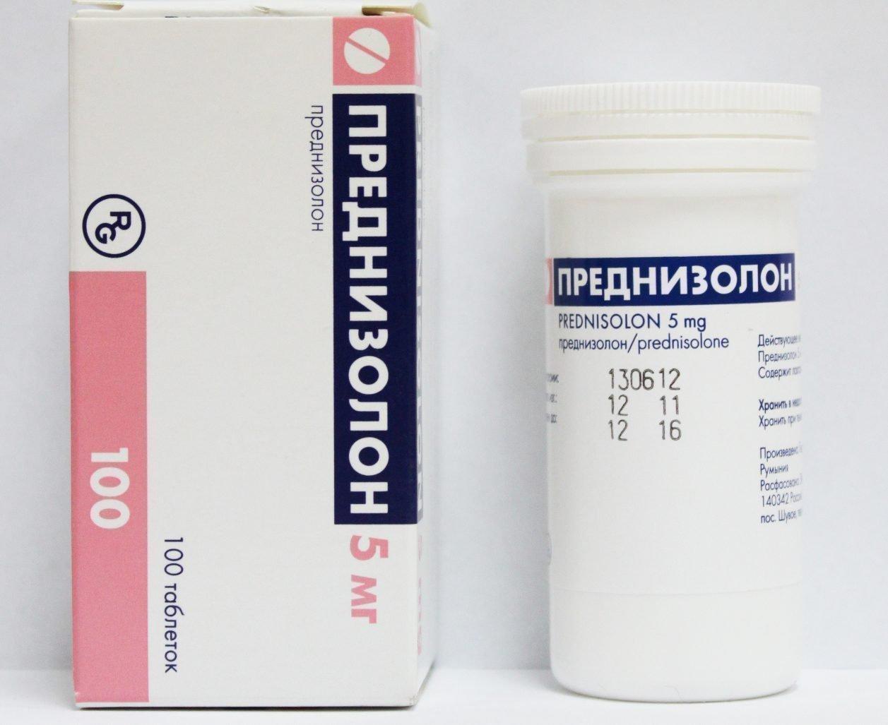 peredovie-metodi-lecheniya-psoriaza