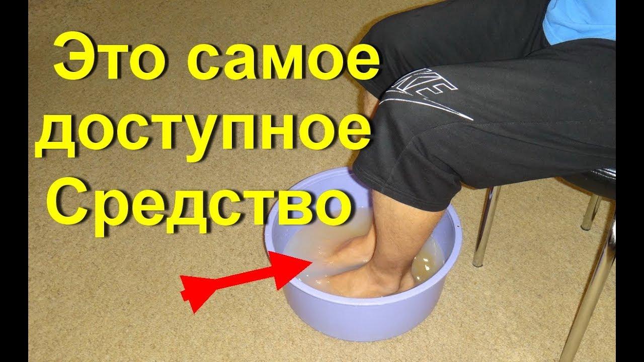 Как быстро убрать запах от ног в домашних условиях