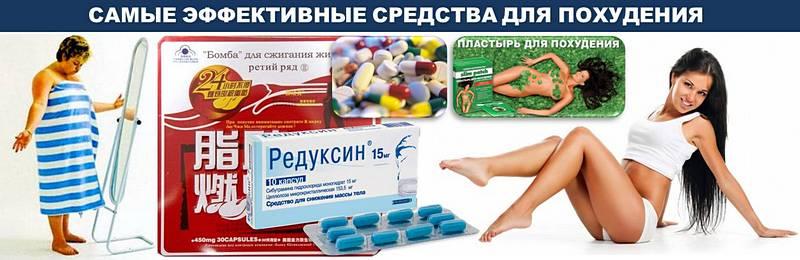 Эффективные методы для похудения в домашних условиях