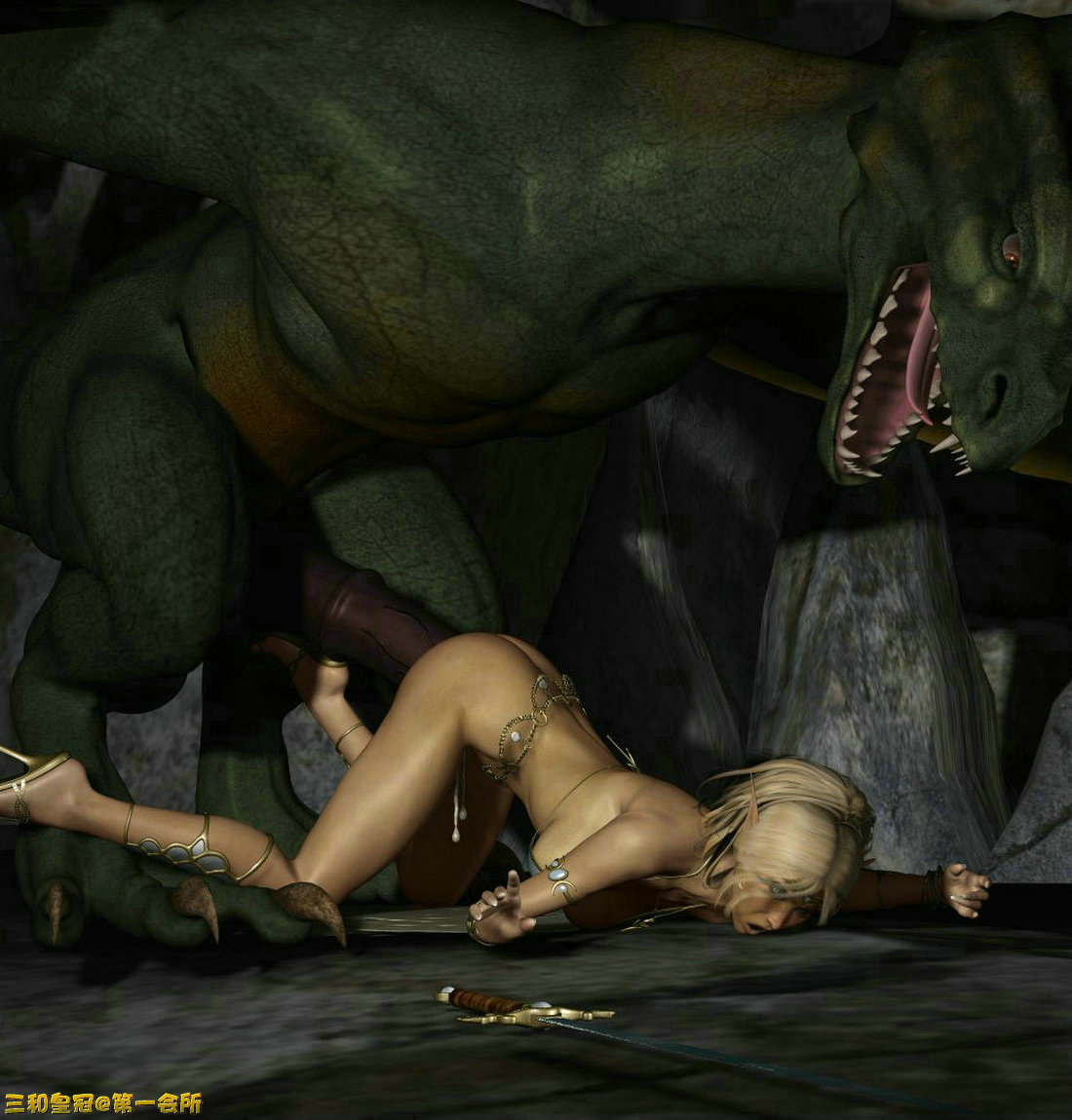 Monster dragons fucking girls adult video
