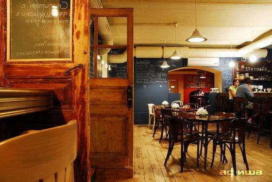 Ресторан Delicatessen - фотография 14