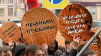 «Антимайдан» пикетировал офис «Радио «Свобода»