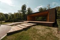Мосгорпарк объявил конкурс на разработку фирменного стиля Гончаровского парка