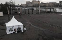 В Москве заработали торговые палатки с патриотическими сувенирами