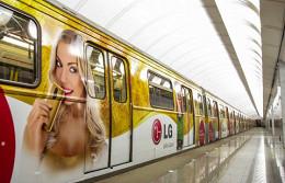В метро начнут ходить рекламные поезда