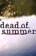 Лето мертвых