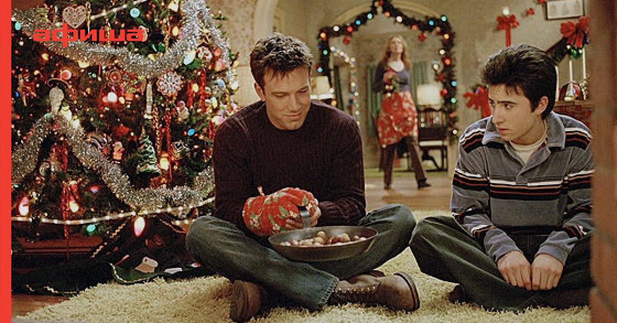 Все что я хочу на новый год фильм