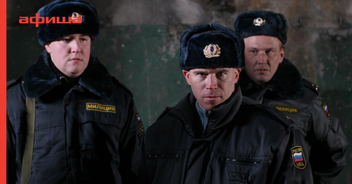 Фильмы российские криминал 2012