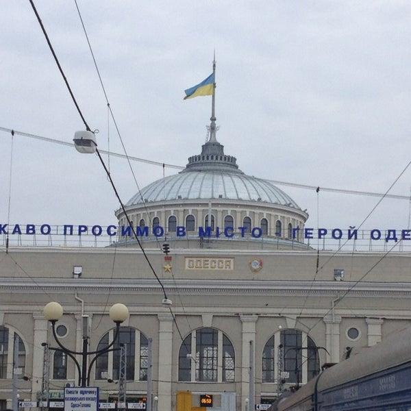 Ж д вокзал бронирование билетов