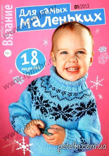 Зимние игры на улице для детей 1-4 классов - idealdomik ru