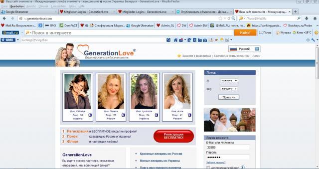 Открыть порно сайт для знакомств