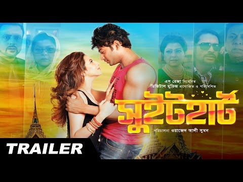 Movie - Download and Watch Latest Movie - Hindi Movie