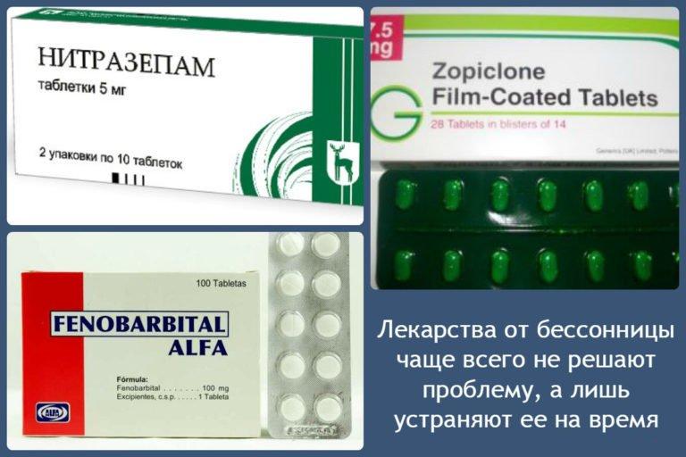 Nitrazepam tablete prospect