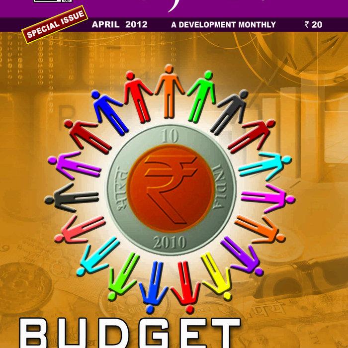 PM Awas Yojana Draw Result List 2018 PDF – Surat City
