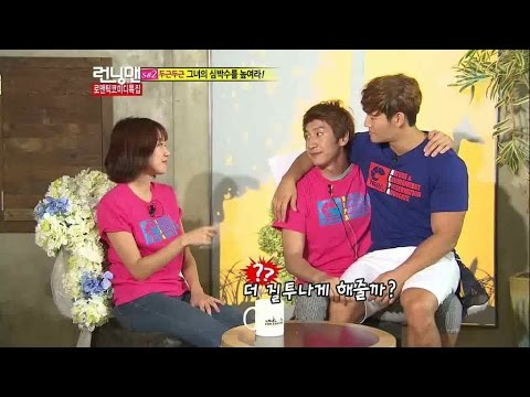 Uee and kwang soo dating website