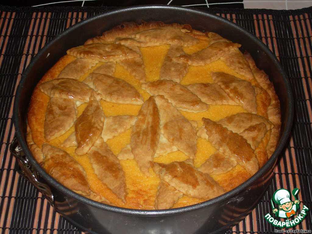 Пирог с тыквой рецепты быстро и вкусно
