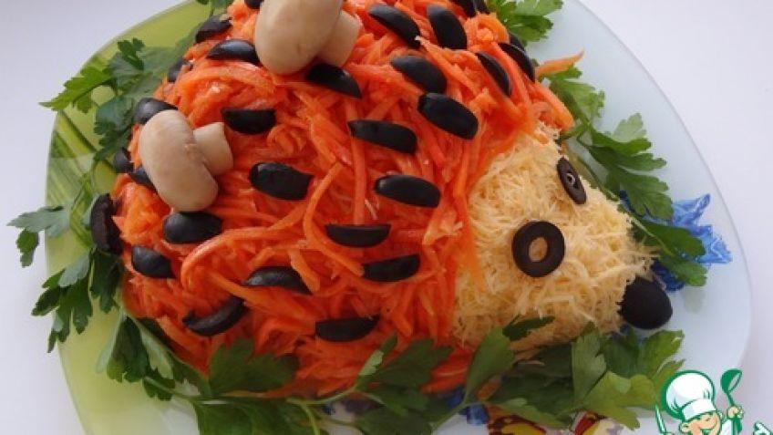 Салат ежик морковью рецепт фото