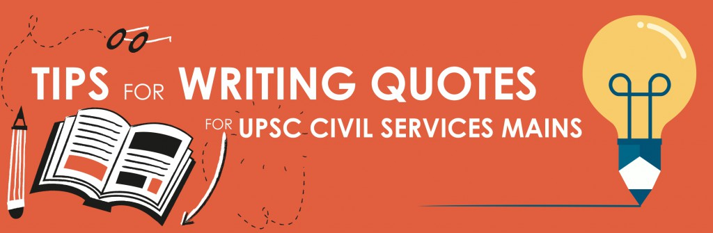 Name the best book for Essay preparation - UPSC