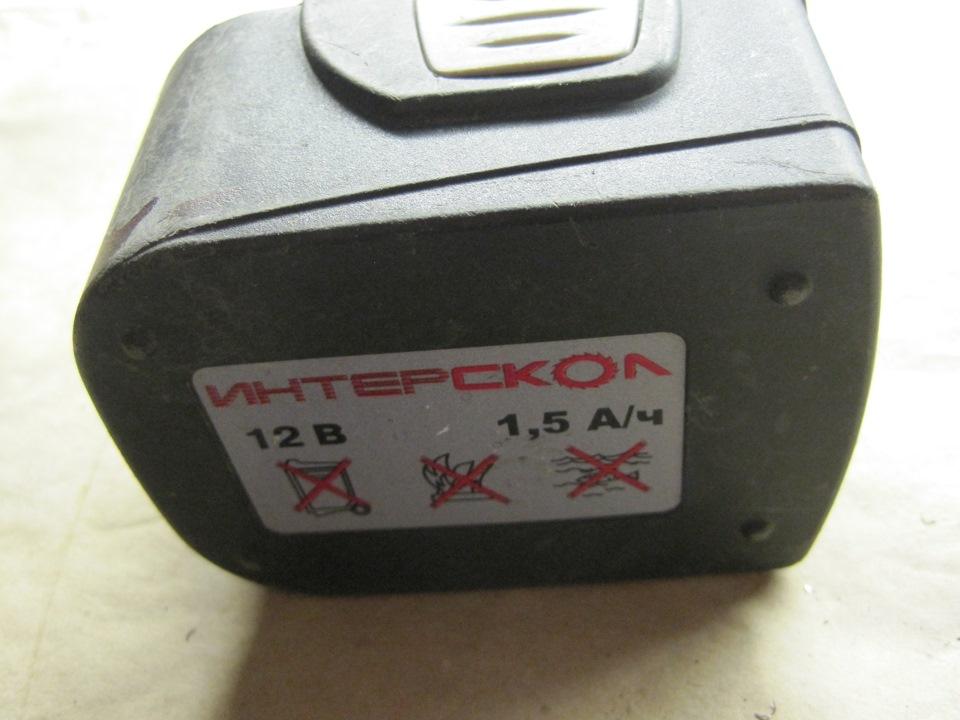 Алиэкспресс аккумулятор для шуруповерта интерскол 18 вольт