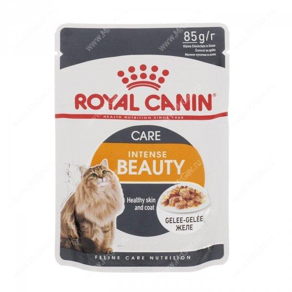 Корм royal canin паучи для кошек