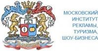 московский институт туризма
