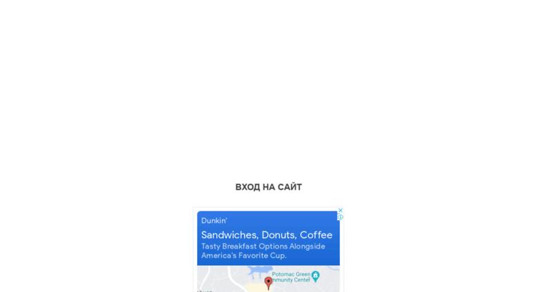 это подать объявление в белоруссии коммерческой недвижимости Красноярск