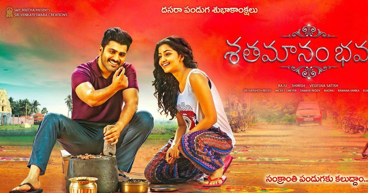 Telugu Movie 2016 Watch Movies Online for FREE Telugu
