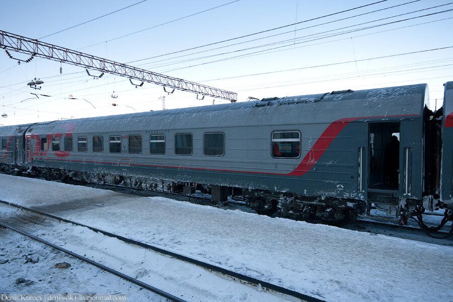 Билеты саратов казань на поезде цена ржд