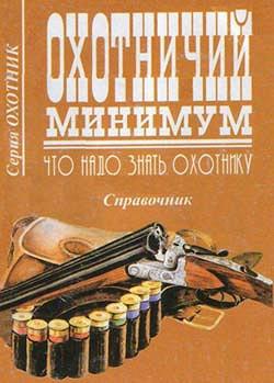 Кумпилов vs путин - за краснодар - zakrasnodar ru -