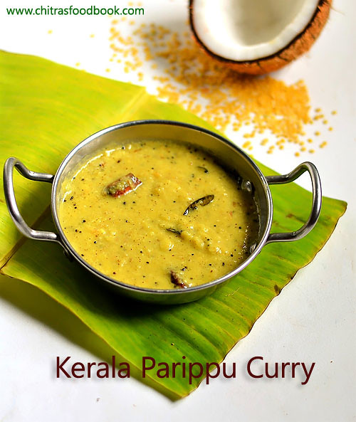 Cooking recipes in malayalam pdf book dinner tasty food recipes malayalam pdf malayalam cook book kerala cooking malayalam cooking a collection of malayalam recipes forumfinder Choice Image