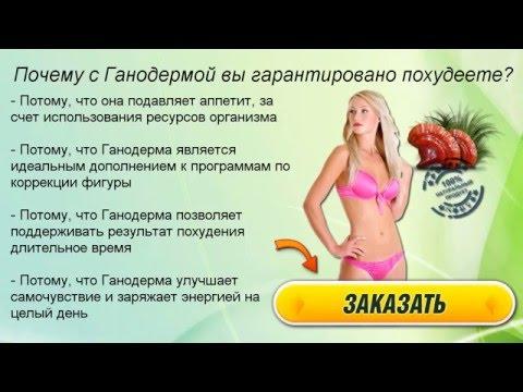 Диета как быстро похудеть бесплатно