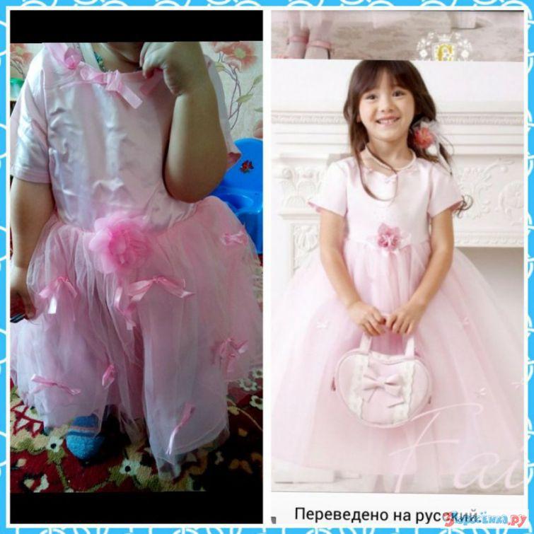 Алиэкспресс одежда из китая купить