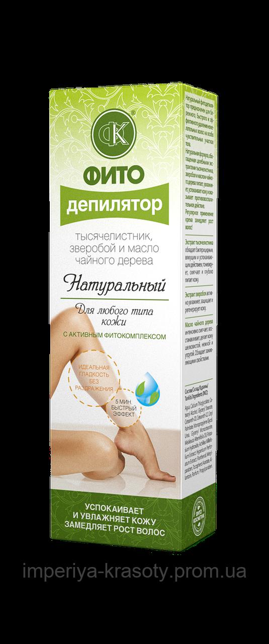 Крем для депиляции фитокосметик натуральный