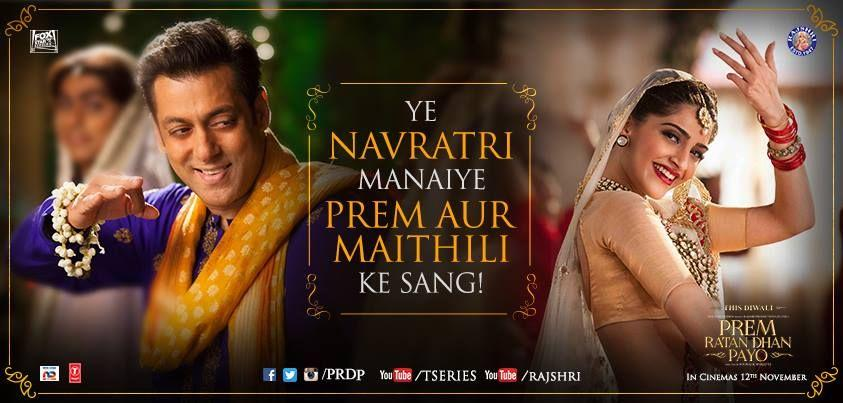 Prem Ratan Dhan Payo - Download MP3 Songs
