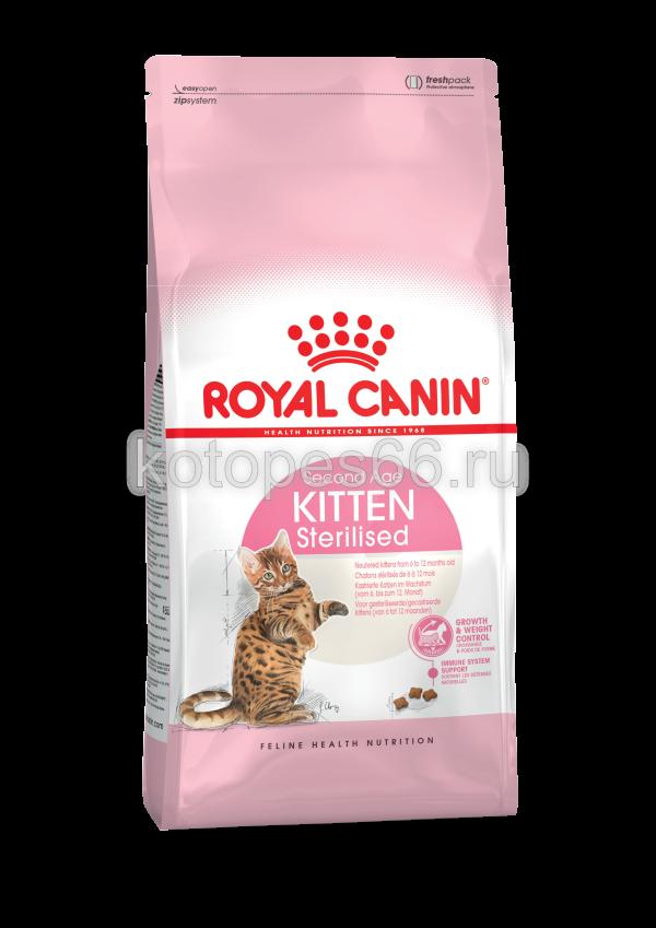 Корм royal canin x small sterilized
