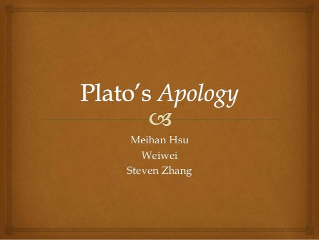 The apology essay