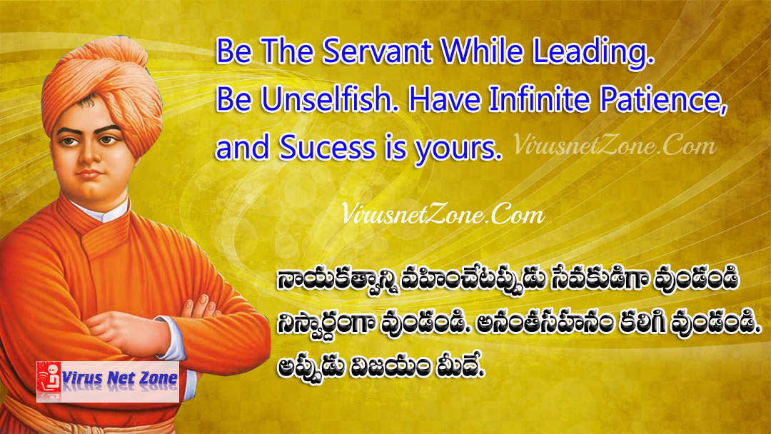 Swami Vivekananda On Leadership Qualifications 1 Video Quotes