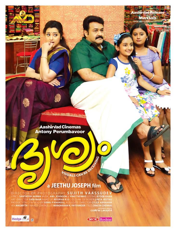 Watch Drishyam 2015 Full HD Movie Online - Free- VOOT