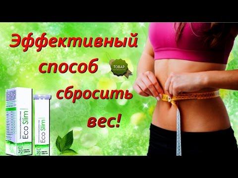 Хорошая диета быстро похудеть