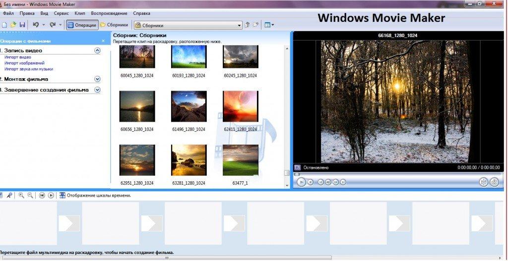 VideoShow Video Editor, Video Maker, Beauty- Google Play