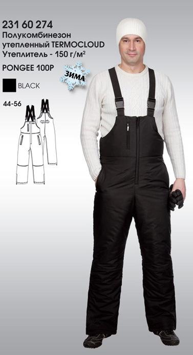 база одежда улица космическая 119