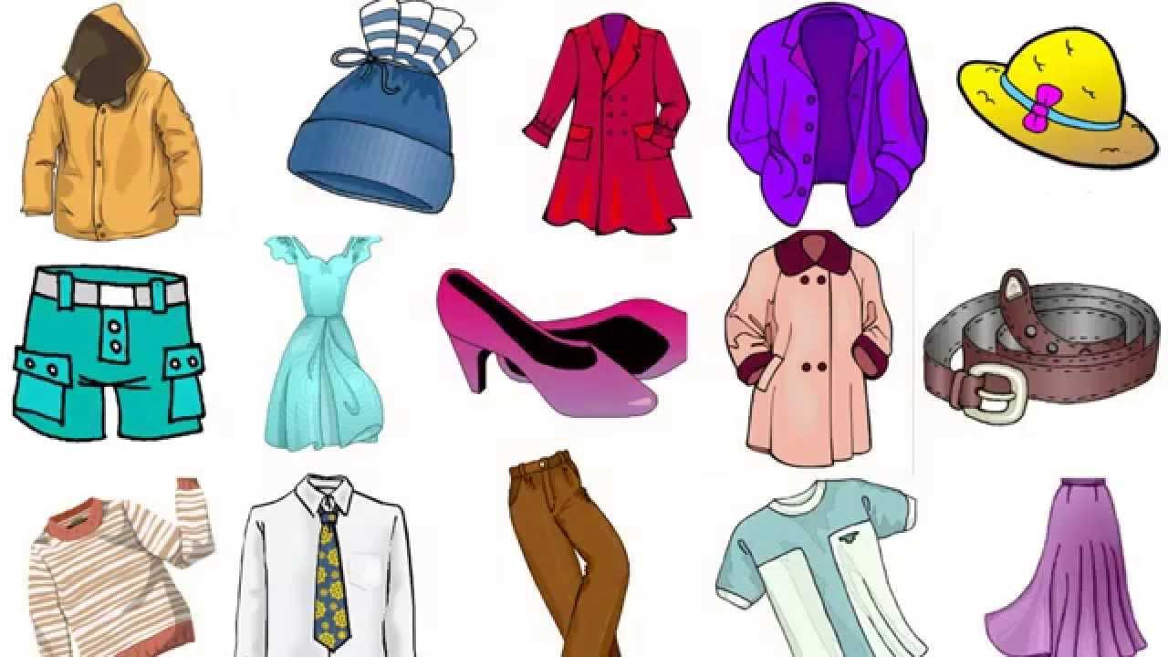 Мешки для одежды упаковка для одежды пакеты для одежды