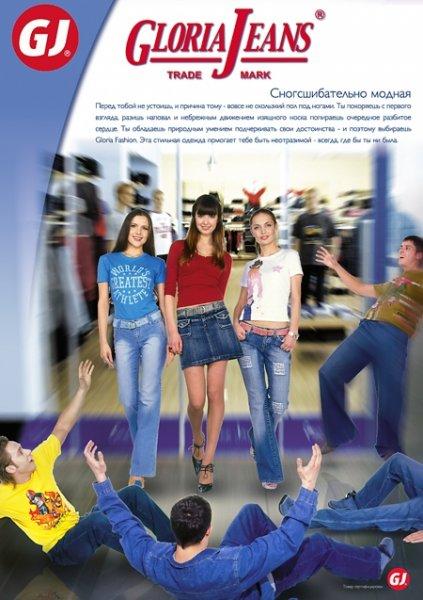 как правильно выбрать посадку джинс фото