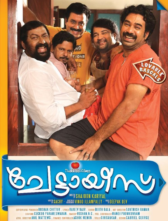 Download malayalam movie 2015 Torrents - TorrentzCD