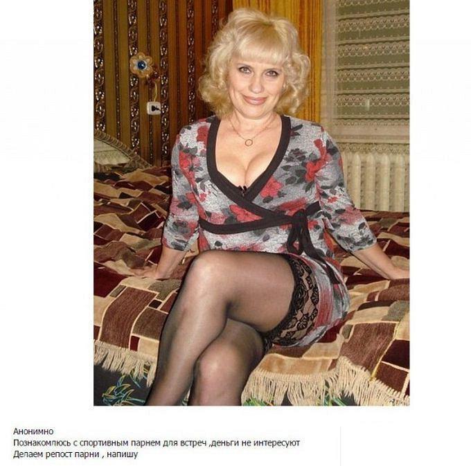 Фото голых зрелых женщин с сайта знакомств