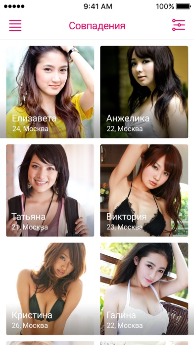 Asian free dating service