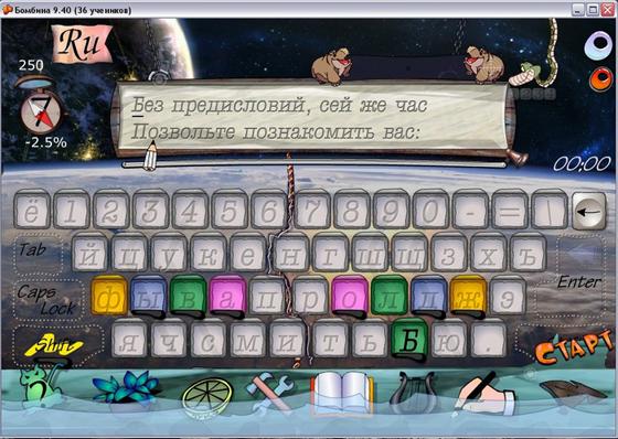Itunes скачать бесплатно на русском языке айтюнс для