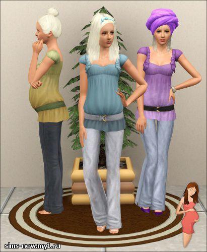 Скачать в симс 3 одежду для беременных